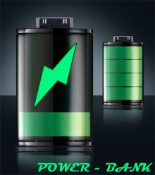 powerbank-logo